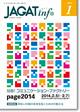 『JAGAT info』2014年1月号