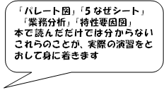 160227genbaryoku