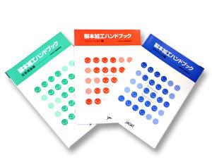 seihoukakou_chishiki_kanri