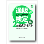 book2R1