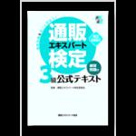 book3R2