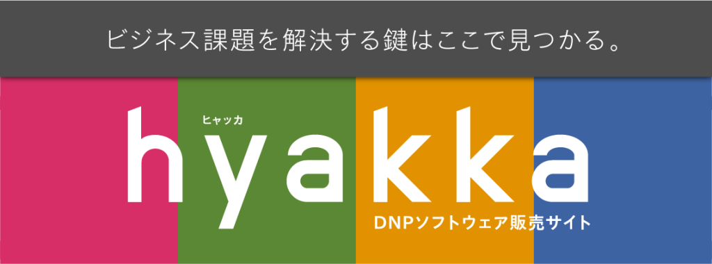 hya_12_main_banner_01