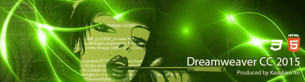 DWCC2015_main610