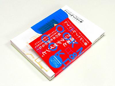 design_no_hikidashi28