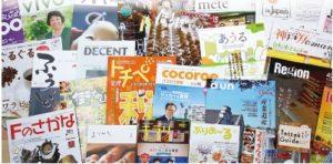 全国印刷会社の多種多彩な個性あるフリーペーパー(2015年調査)