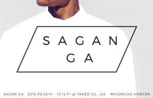 SAGANGA_WEB_975