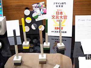 Kuramae Concrete ペン