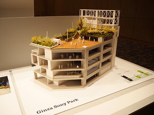 Ginza Sony Park(2019年度グッドデザイン賞受賞展より)