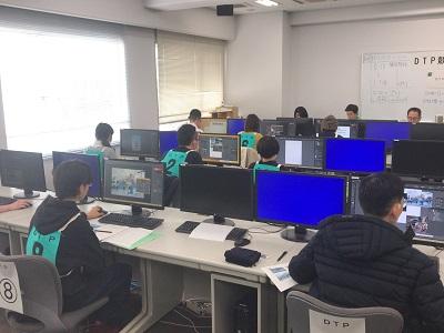東京アビリンピック2020教室内